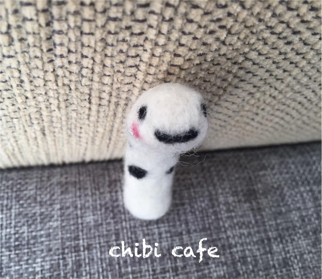 f:id:chibi_cafe_yu:20170119171007j:image