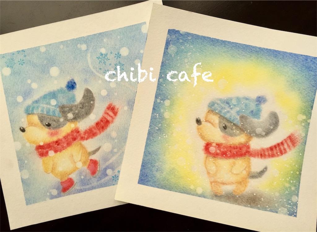 f:id:chibi_cafe_yu:20170121162201j:image