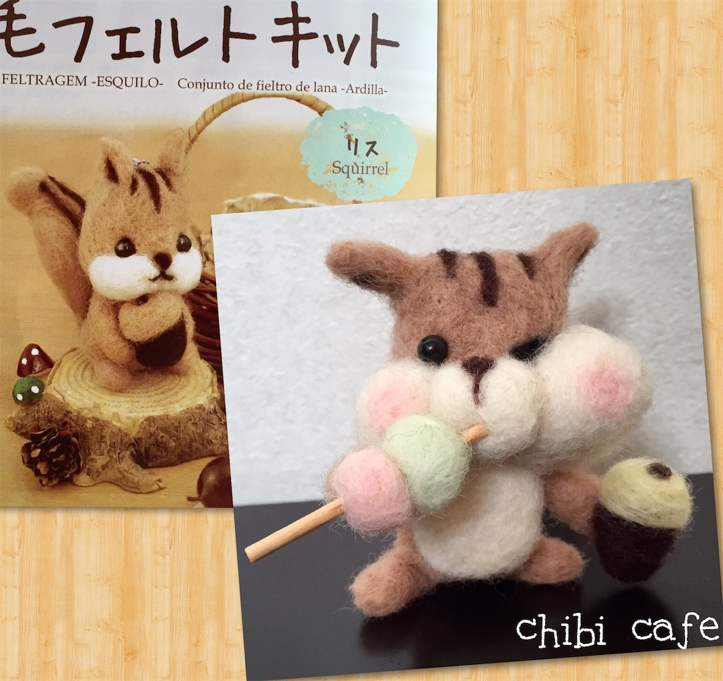 f:id:chibi_cafe_yu:20170129110701j:image