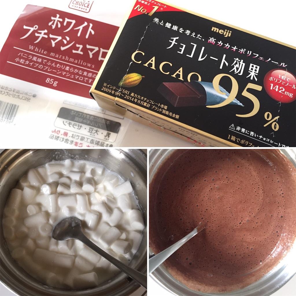 f:id:chibi_cafe_yu:20170215102853j:image