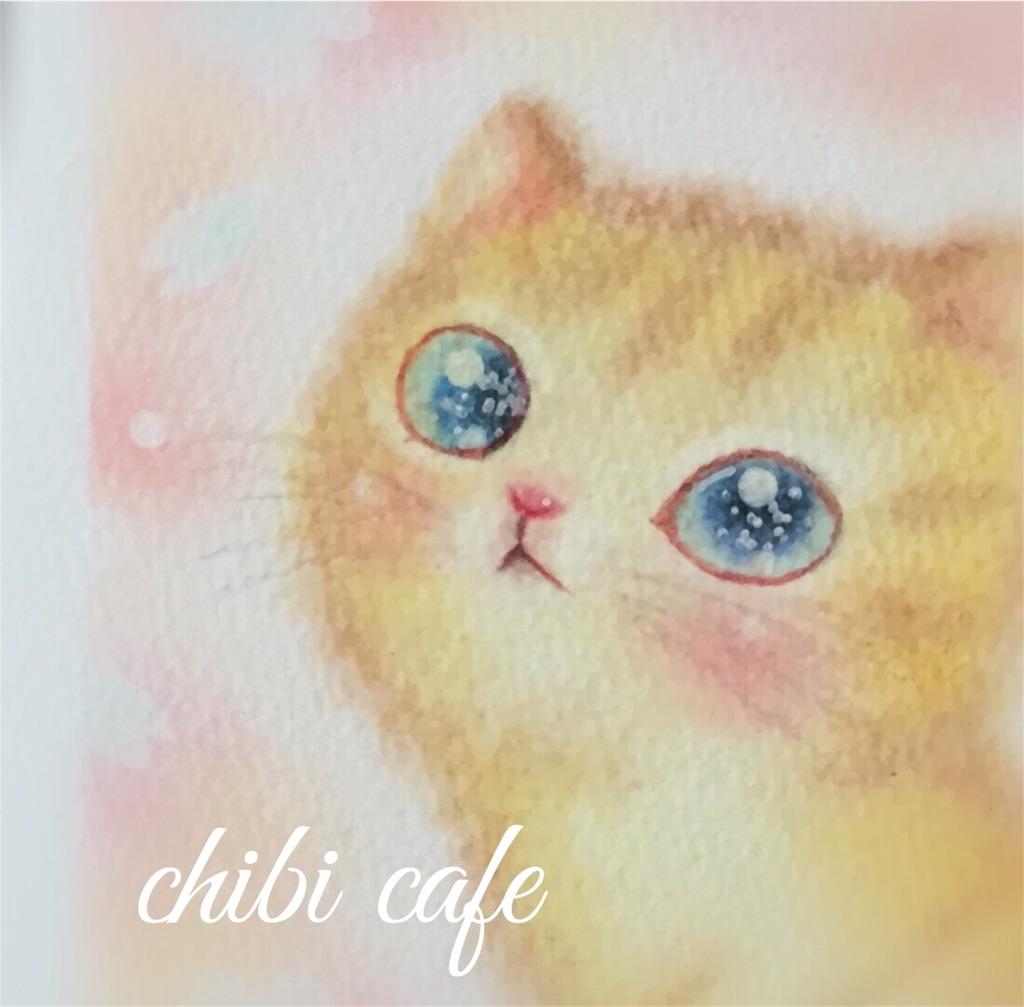 f:id:chibi_cafe_yu:20170306143402j:image