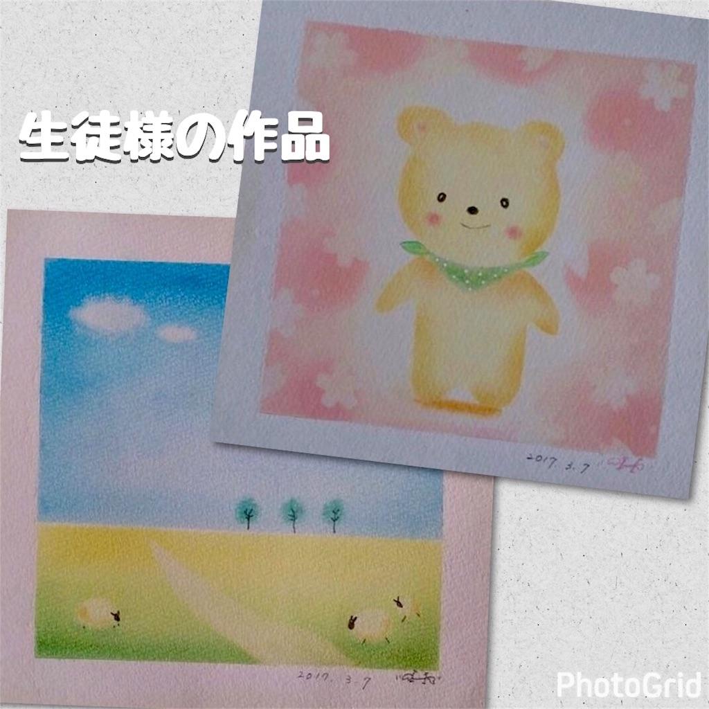 f:id:chibi_cafe_yu:20170308152925j:image