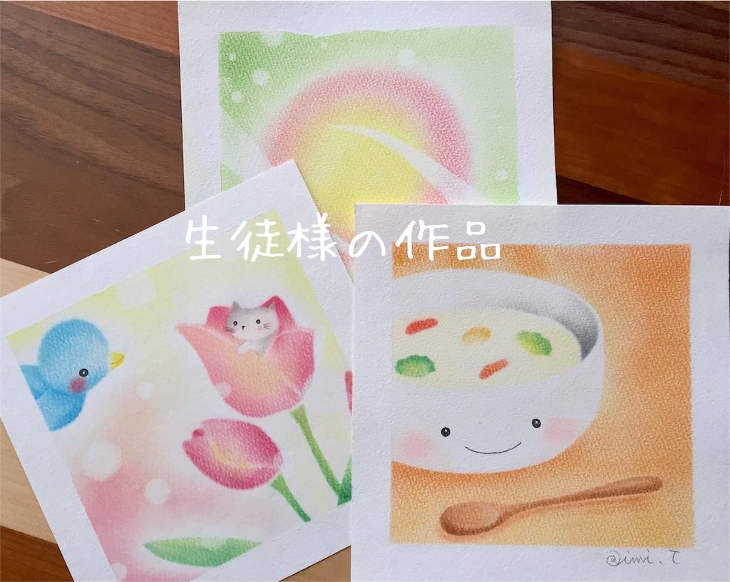 f:id:chibi_cafe_yu:20170321205514j:image