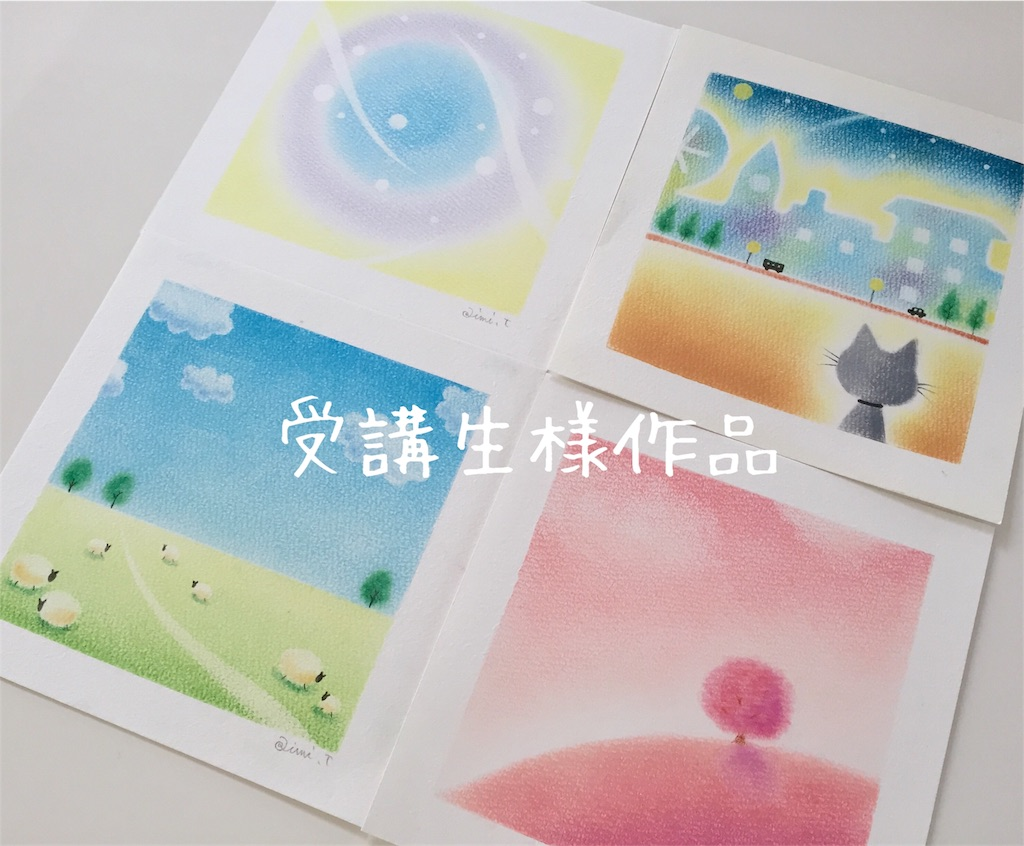 f:id:chibi_cafe_yu:20170330212025j:image