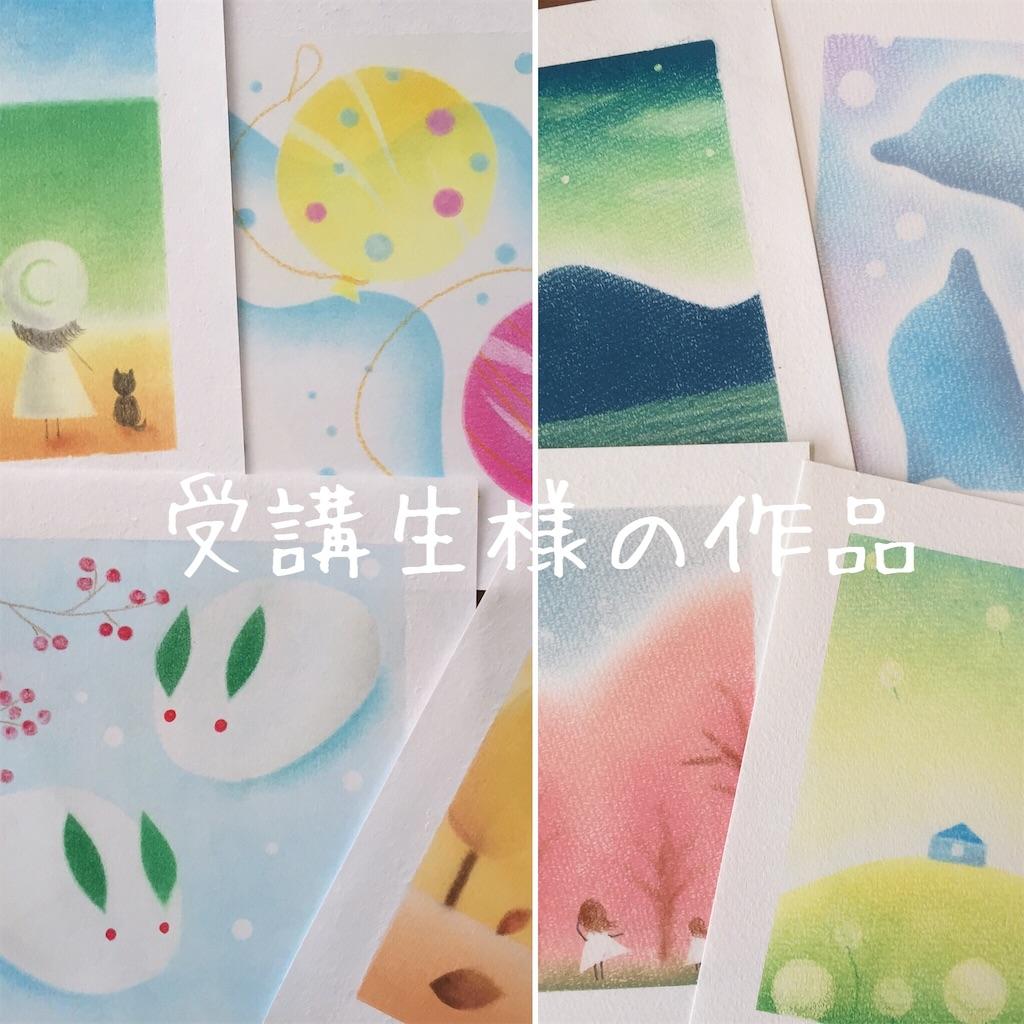 f:id:chibi_cafe_yu:20170406121326j:image