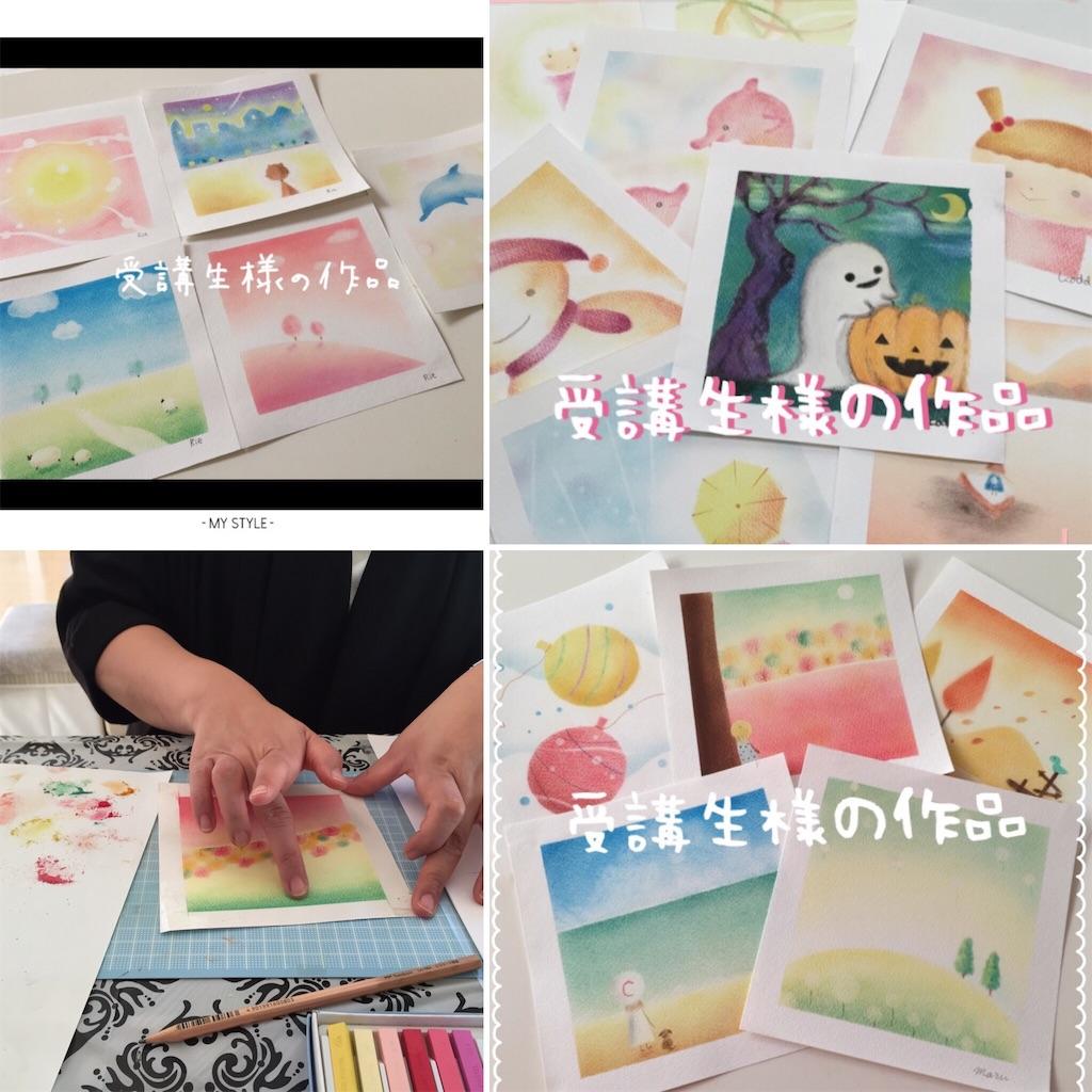 f:id:chibi_cafe_yu:20170408172811j:image