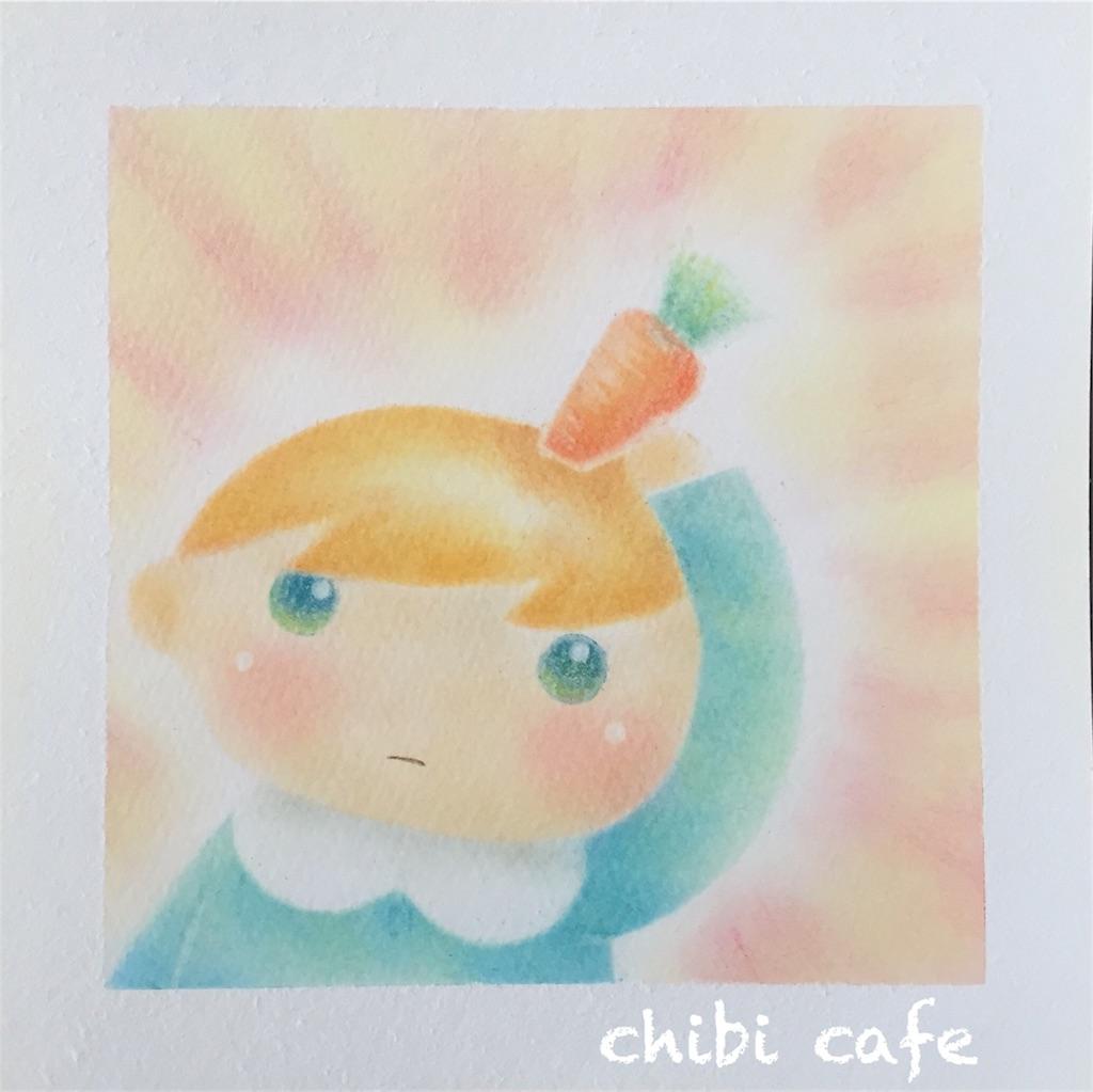 f:id:chibi_cafe_yu:20170424172757j:image