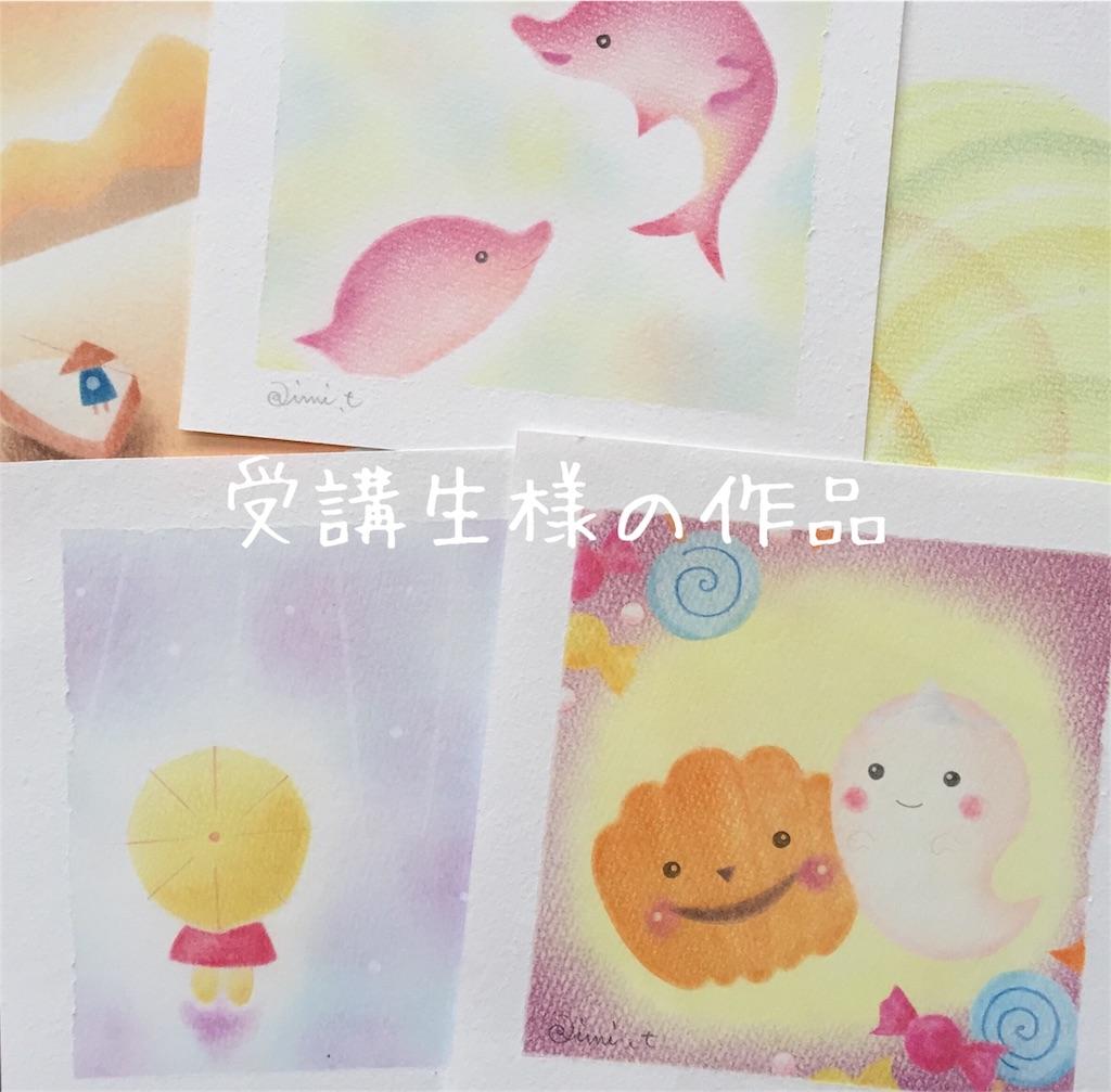 f:id:chibi_cafe_yu:20170427105239j:image