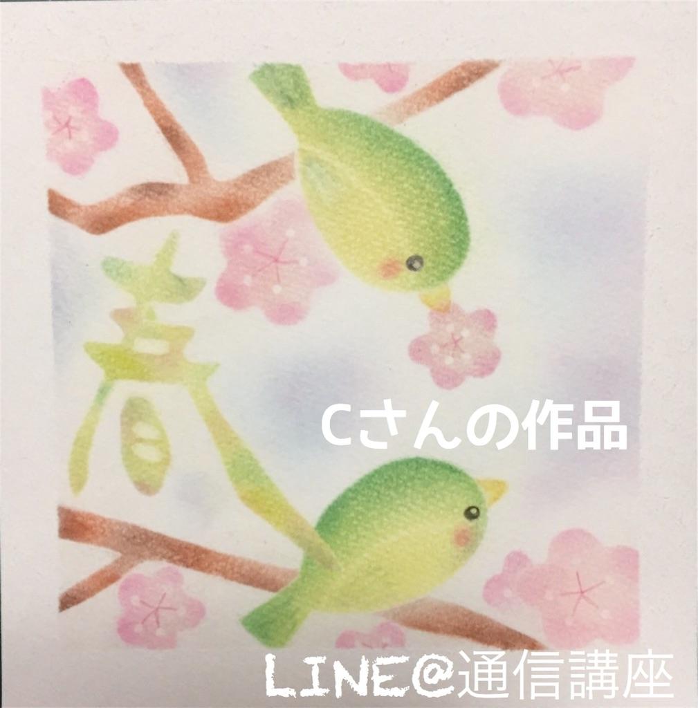 f:id:chibi_cafe_yu:20170526142726j:image