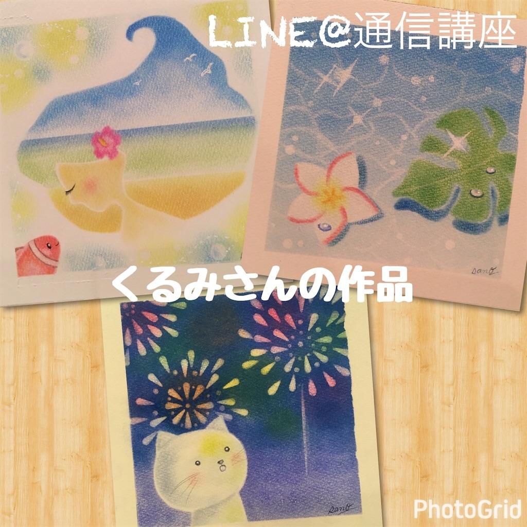 f:id:chibi_cafe_yu:20170526142810j:image