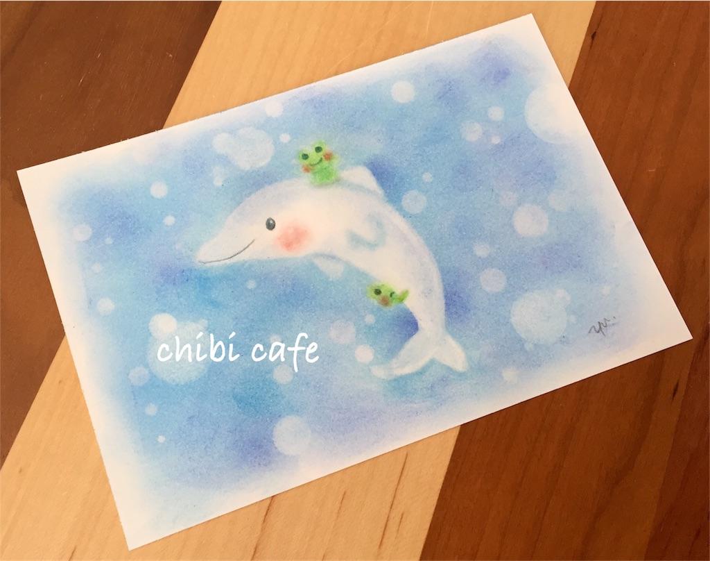 f:id:chibi_cafe_yu:20170605155335j:image