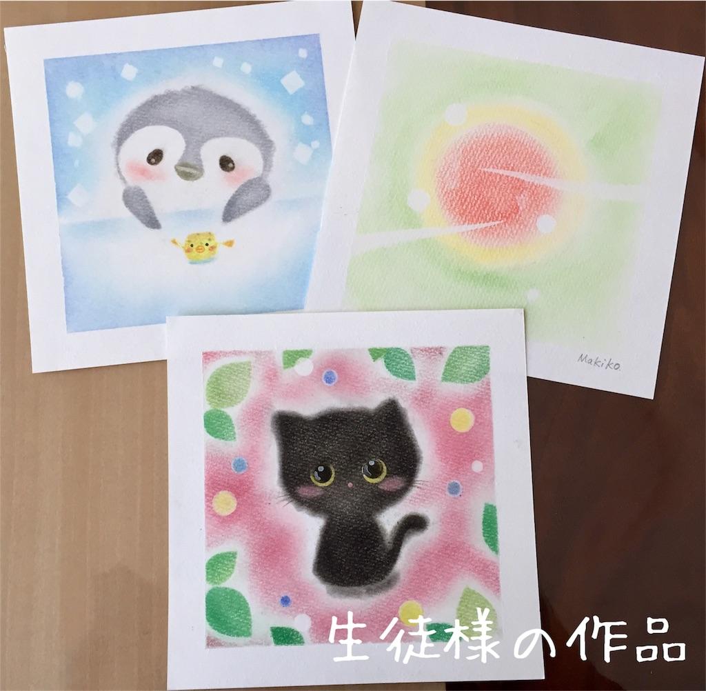 f:id:chibi_cafe_yu:20170617170734j:image