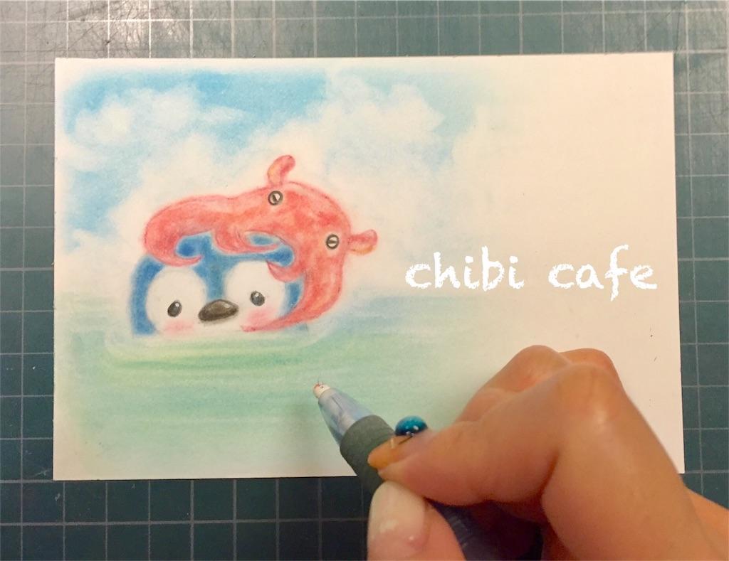 f:id:chibi_cafe_yu:20170706232503j:image