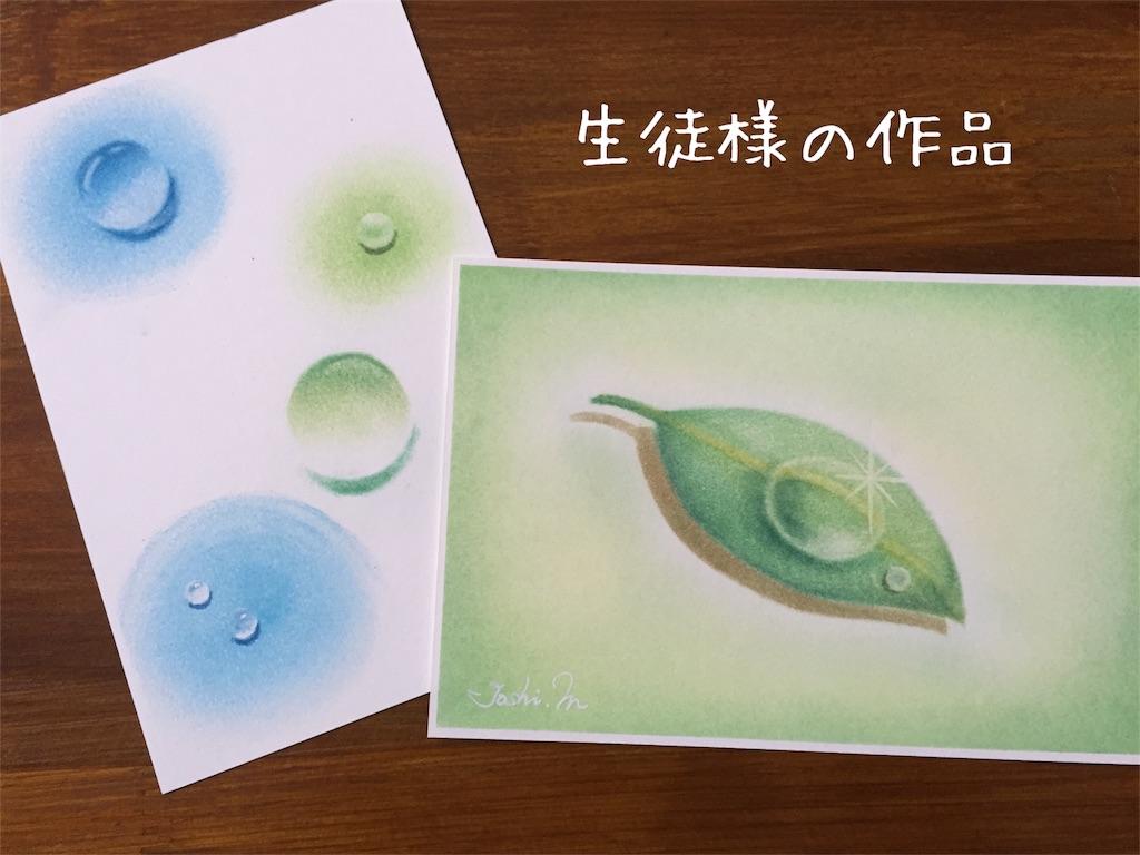 f:id:chibi_cafe_yu:20170715205117j:image