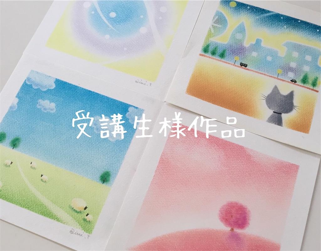 f:id:chibi_cafe_yu:20171116101014j:image