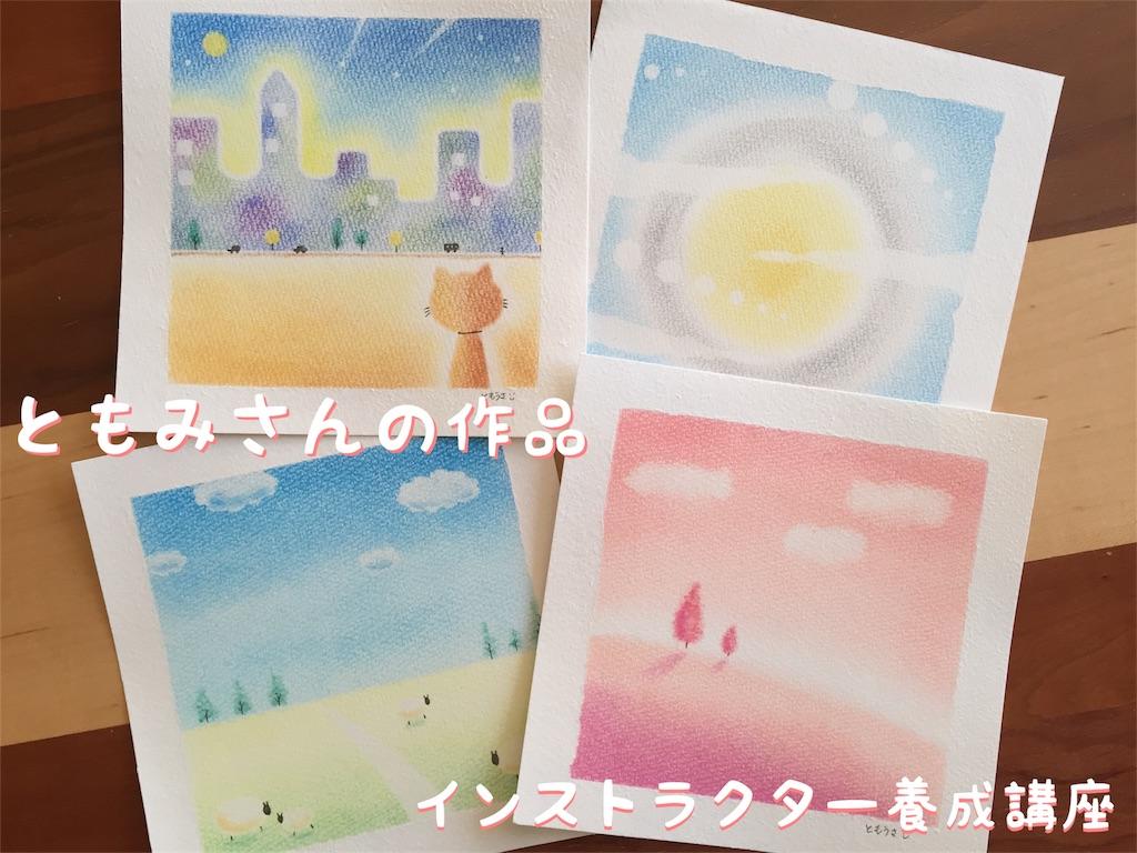 f:id:chibi_cafe_yu:20180205153801j:image