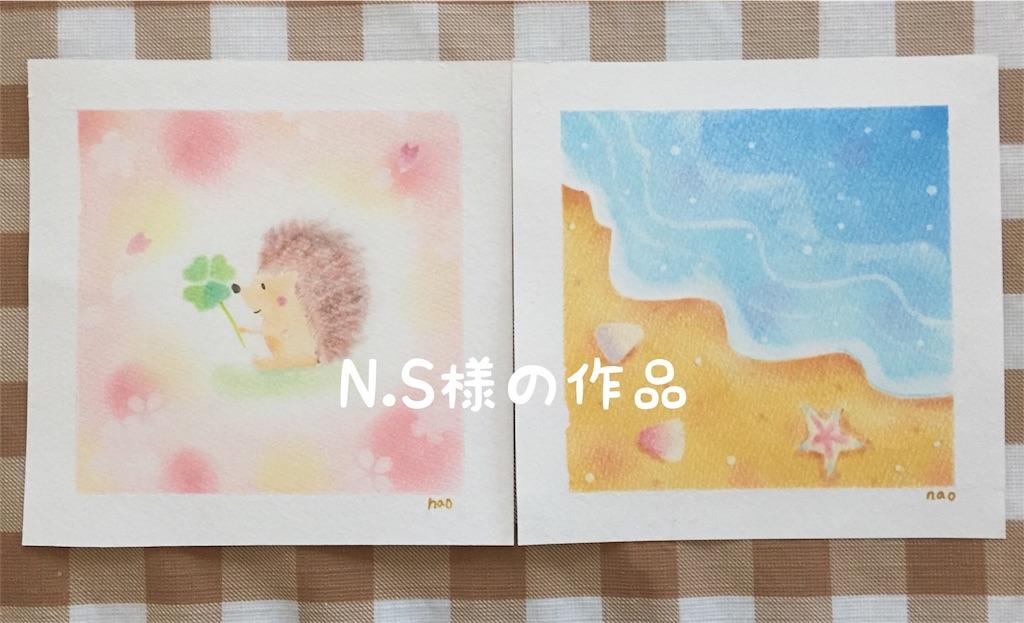 f:id:chibi_cafe_yu:20180302095905j:image