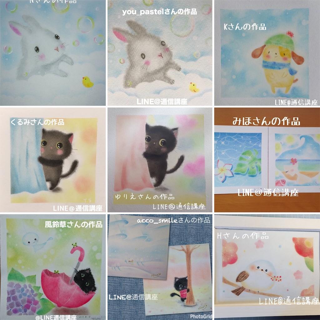 f:id:chibi_cafe_yu:20180323114944j:image