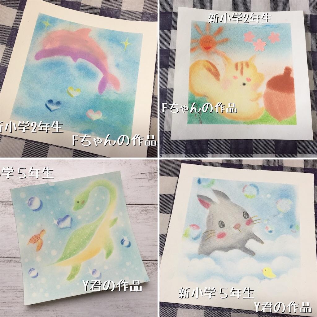 f:id:chibi_cafe_yu:20180409165259j:image