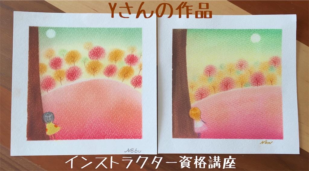 f:id:chibi_cafe_yu:20180412161059j:image