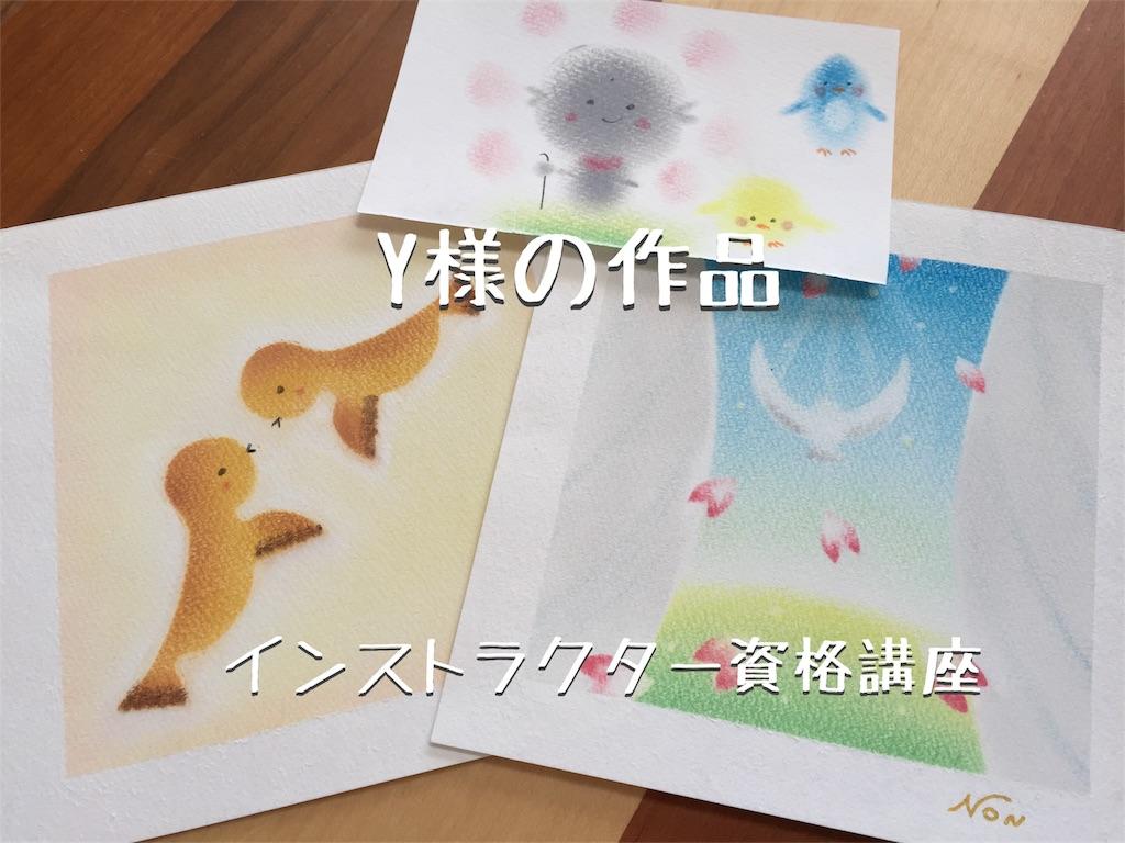 f:id:chibi_cafe_yu:20180531131801j:image