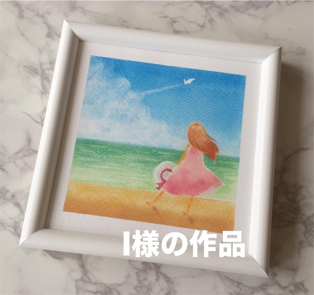 f:id:chibi_cafe_yu:20180713115430j:image