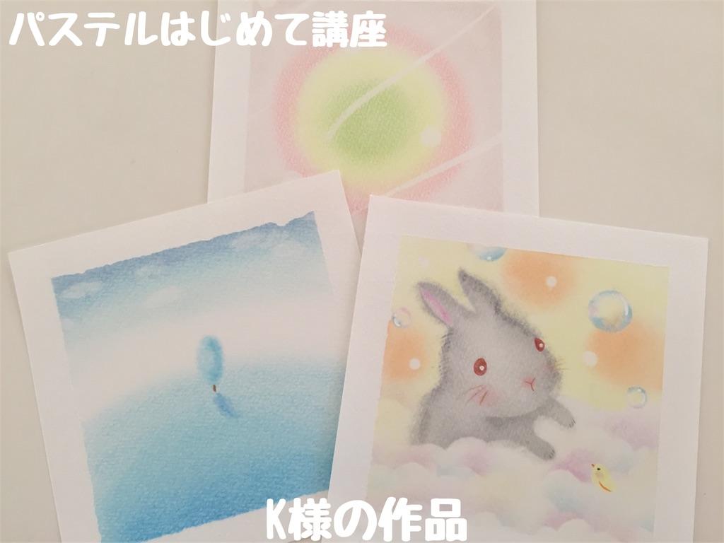 f:id:chibi_cafe_yu:20180720114510j:image