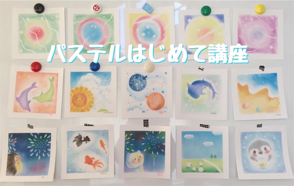 f:id:chibi_cafe_yu:20180726134458j:image