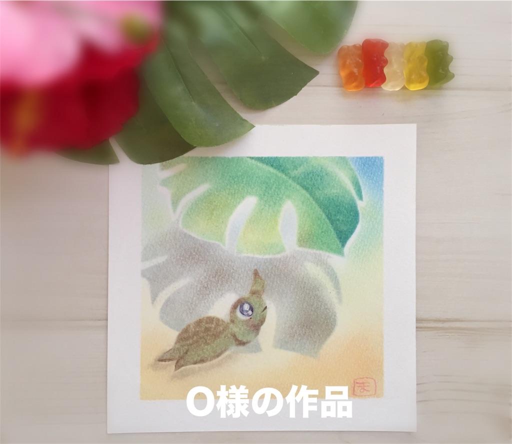 f:id:chibi_cafe_yu:20180809132524j:image