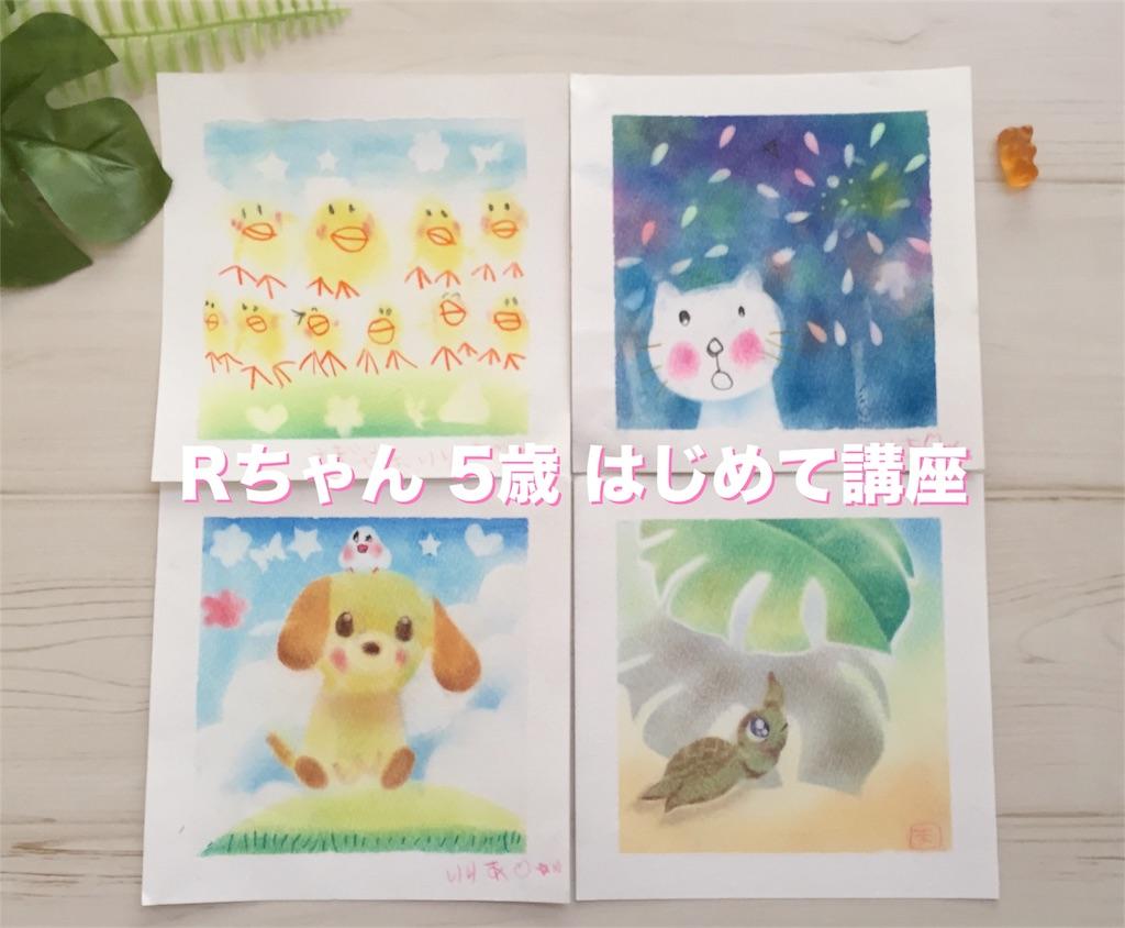 f:id:chibi_cafe_yu:20180809132535j:image