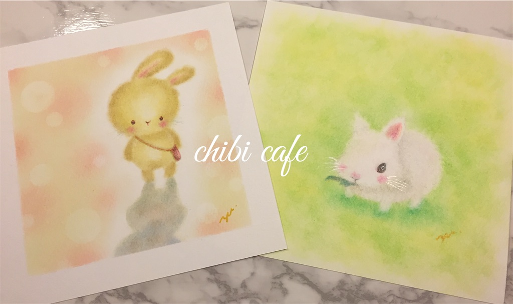 f:id:chibi_cafe_yu:20190109190149j:image