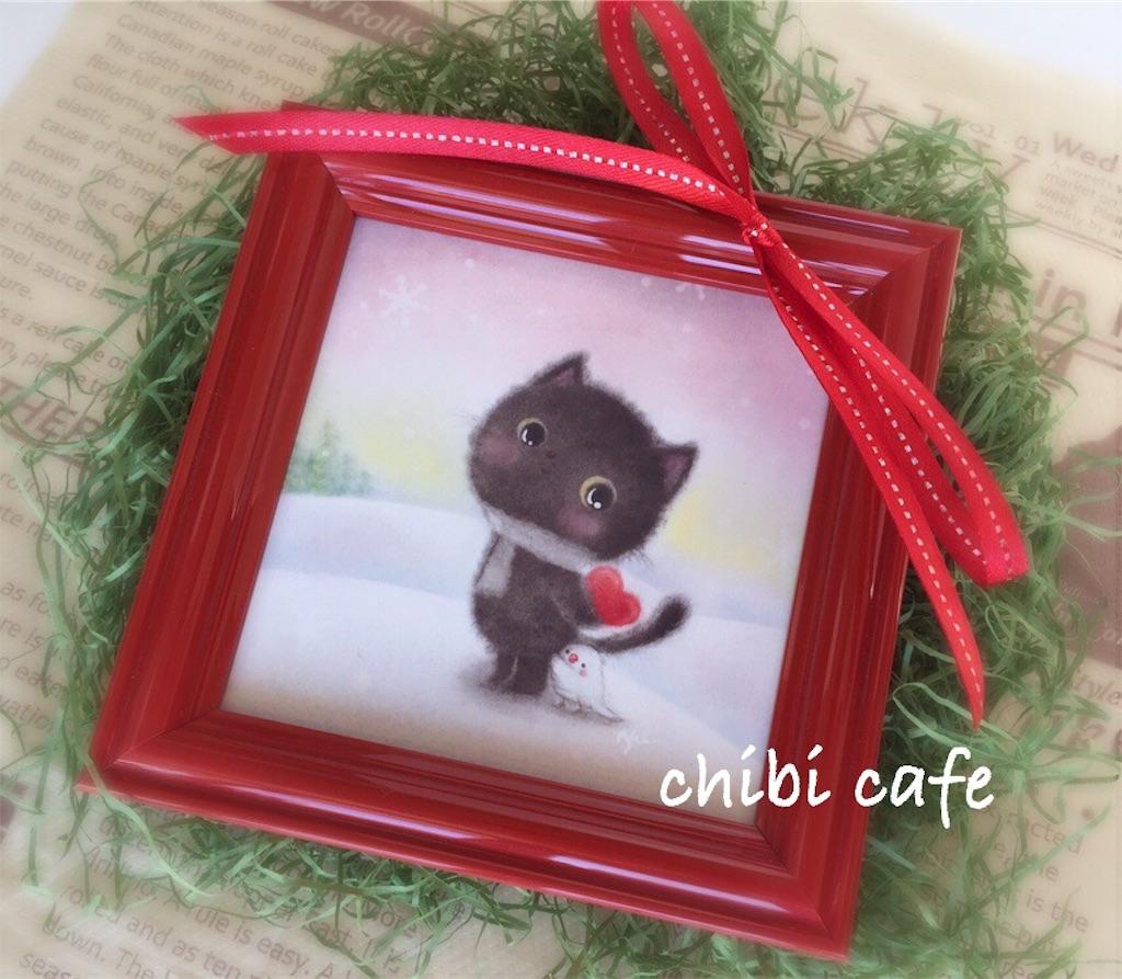 f:id:chibi_cafe_yu:20191128093455j:image