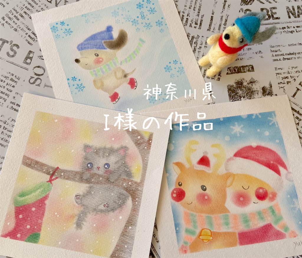 f:id:chibi_cafe_yu:20200211093555p:image