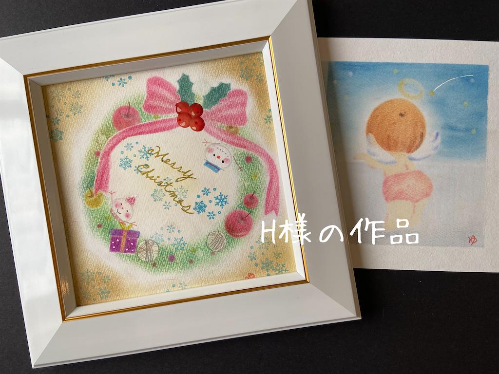 f:id:chibi_cafe_yu:20200211093601p:image