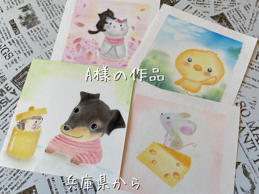 f:id:chibi_cafe_yu:20200211093609p:image