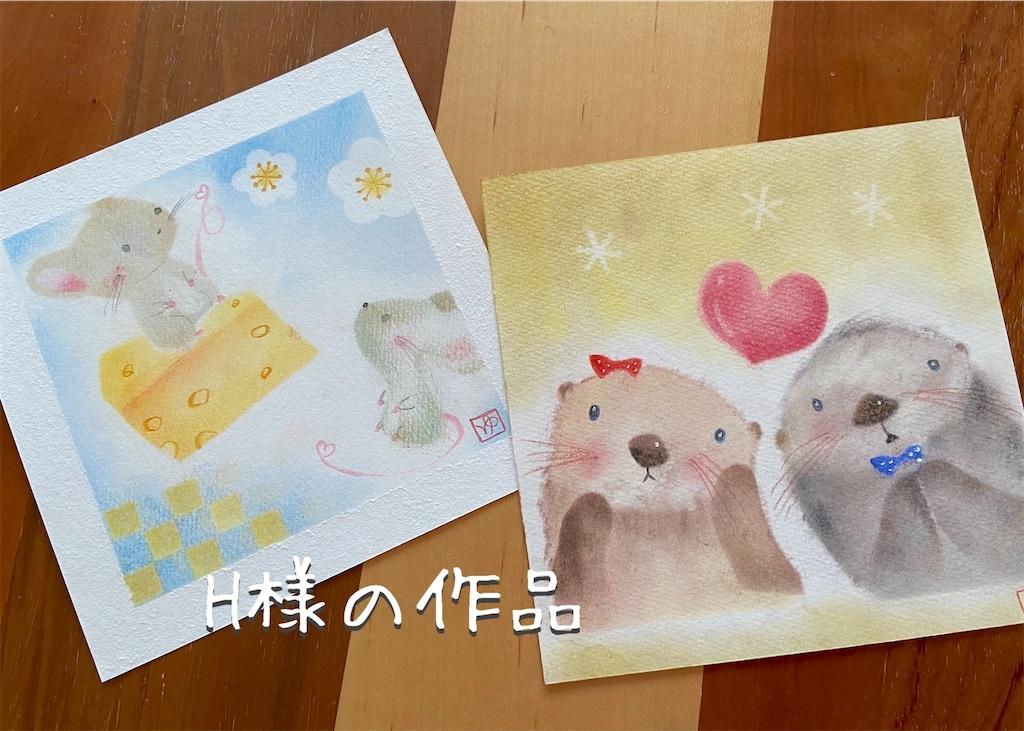 f:id:chibi_cafe_yu:20200211094026j:image