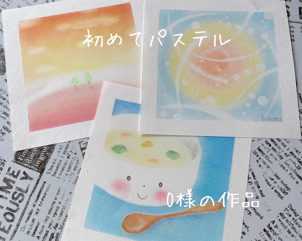 f:id:chibi_cafe_yu:20200211094029p:image