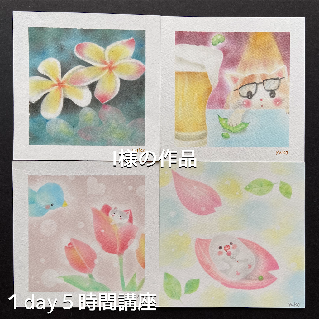 f:id:chibi_cafe_yu:20200211094036p:image