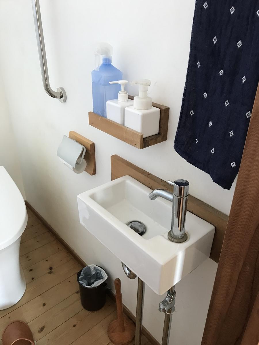 小さくて使いにくかったトイレの手洗い器