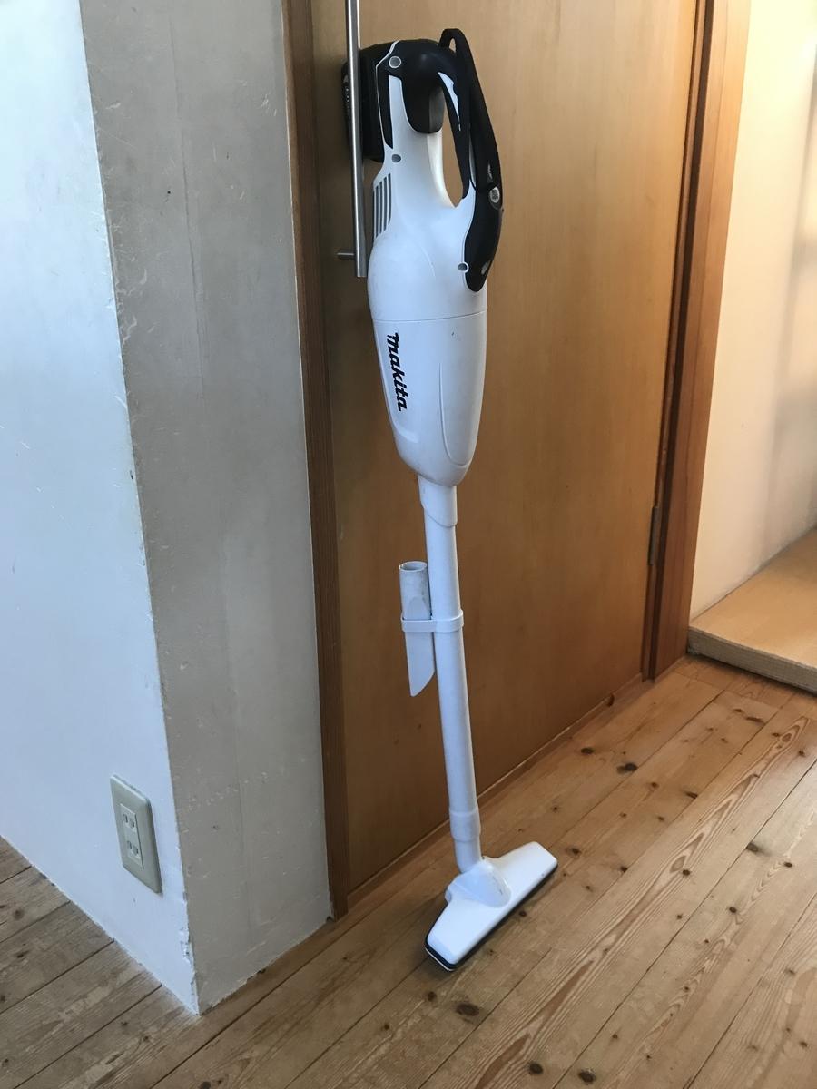 マキタのコードレス掃除機