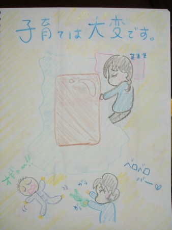 f:id:chibikkoma-ya:20060218172513j:image