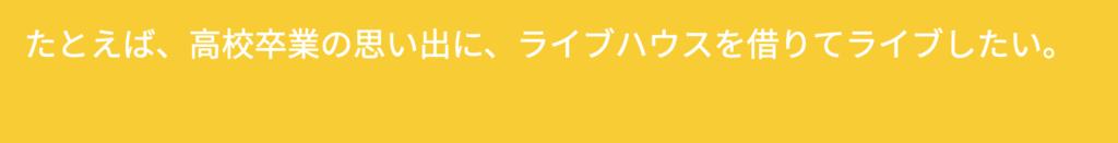 f:id:chibikujira:20170910004135p:plain