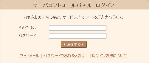 f:id:chibikujira:20170925210406p:plain