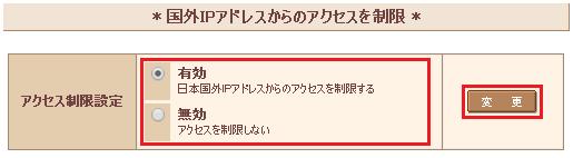 f:id:chibikujira:20170925210635p:plain