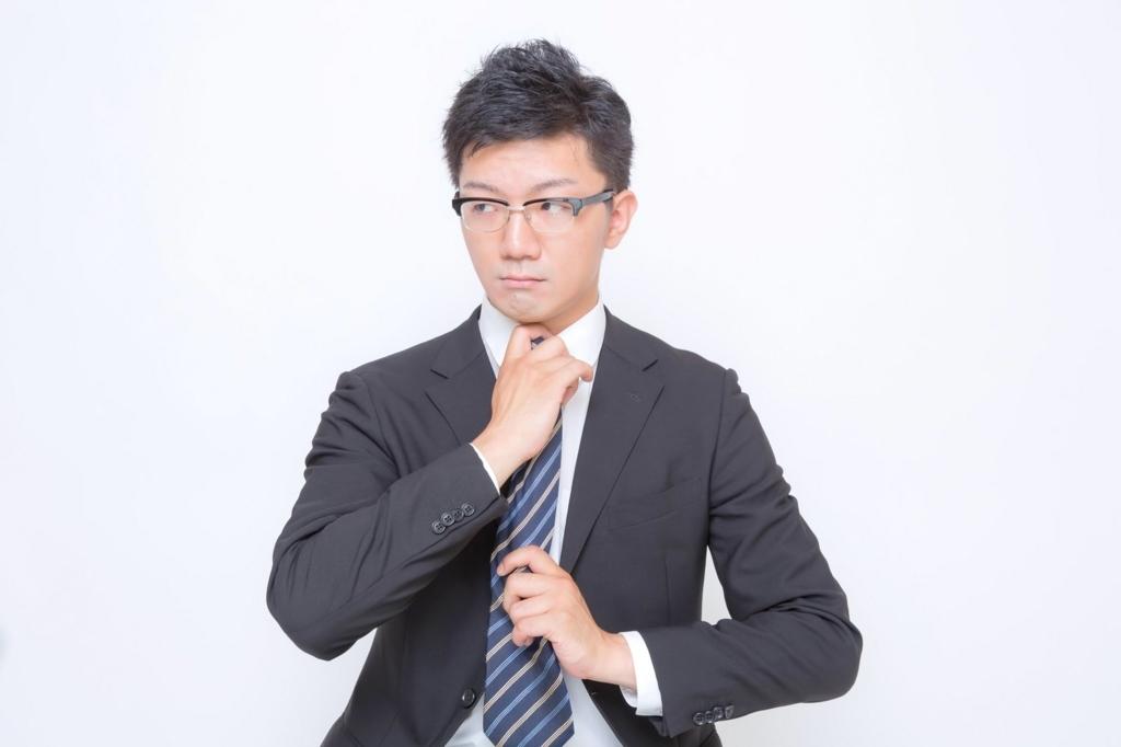 f:id:chibikujira:20171004050806j:plain