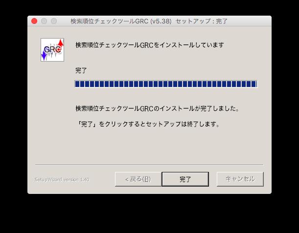 f:id:chibikujira:20171006163729p:plain