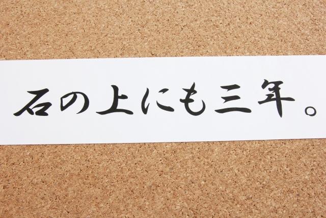 f:id:chibikujira:20171006193339j:plain