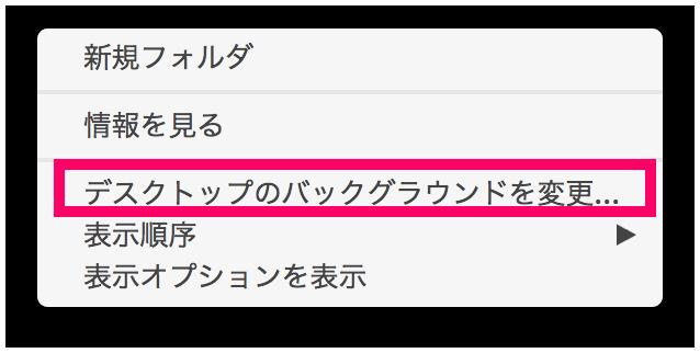 f:id:chibikujira:20171010223135p:plain