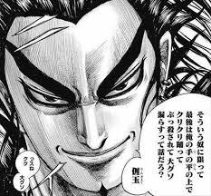 f:id:chibikujira:20171016044421j:plain