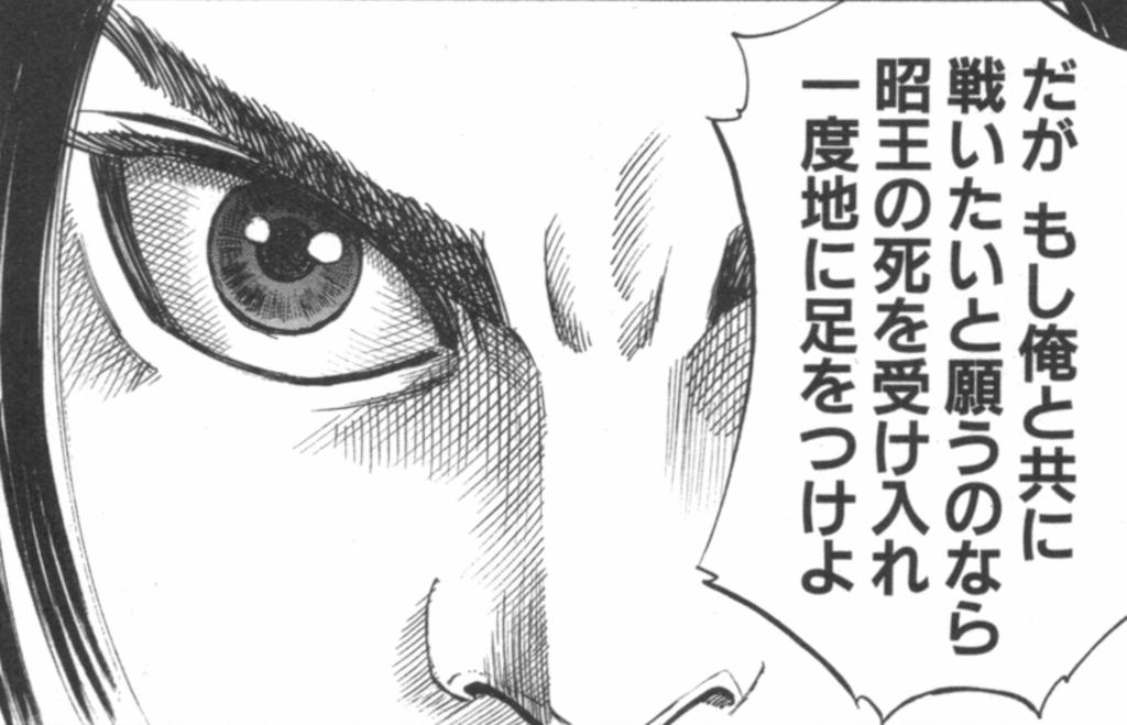 f:id:chibikujira:20171017162227p:plain